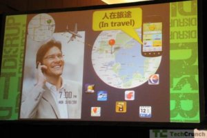 Qiuqiu Brings Fun Location Based App Discovery to Android