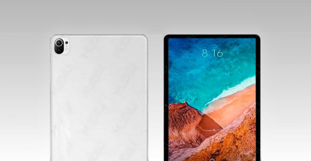 Xiaomi Mi Pad 5 specs and details have been revealed